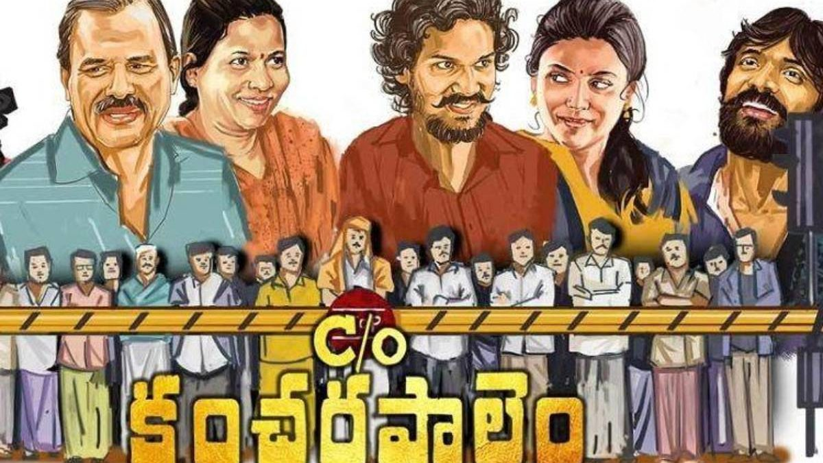 Watch and Download C/o Kancharapalem (2018)