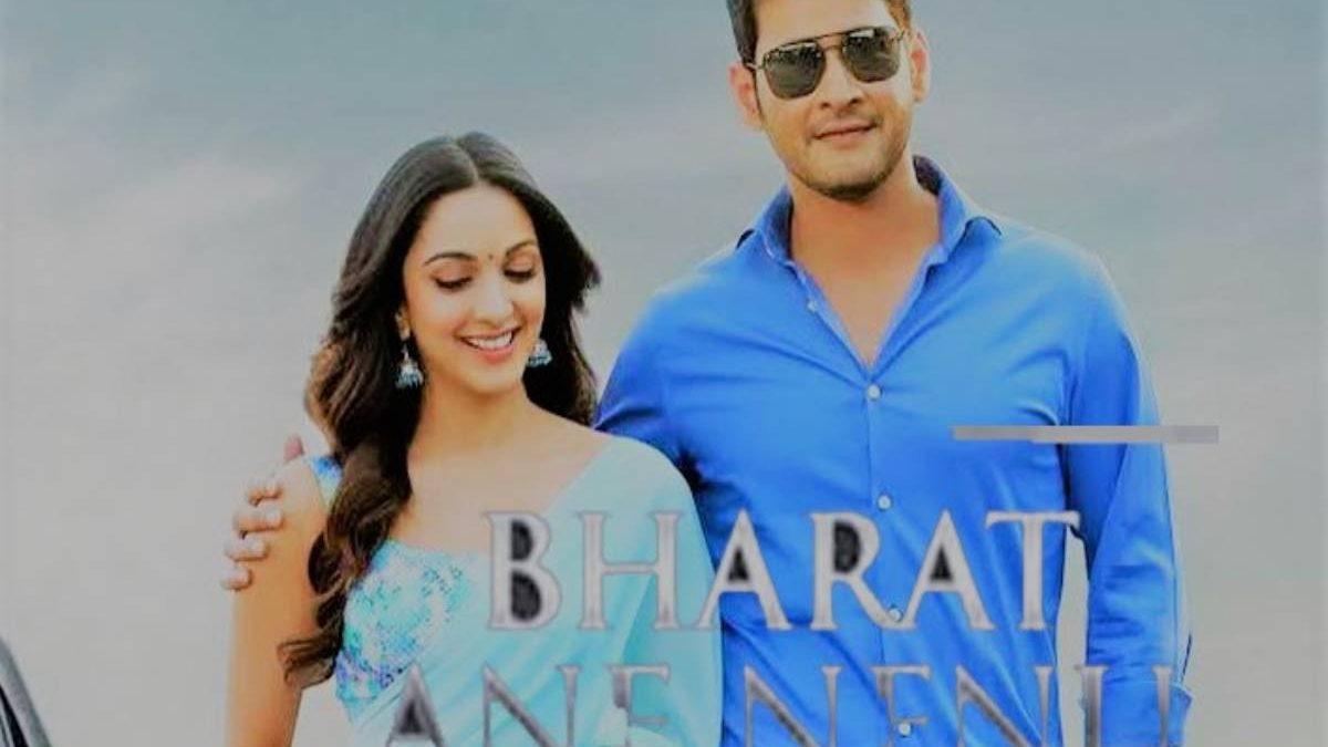 Watch and Download Bharat Ane Nenu Full Movie Online In HD