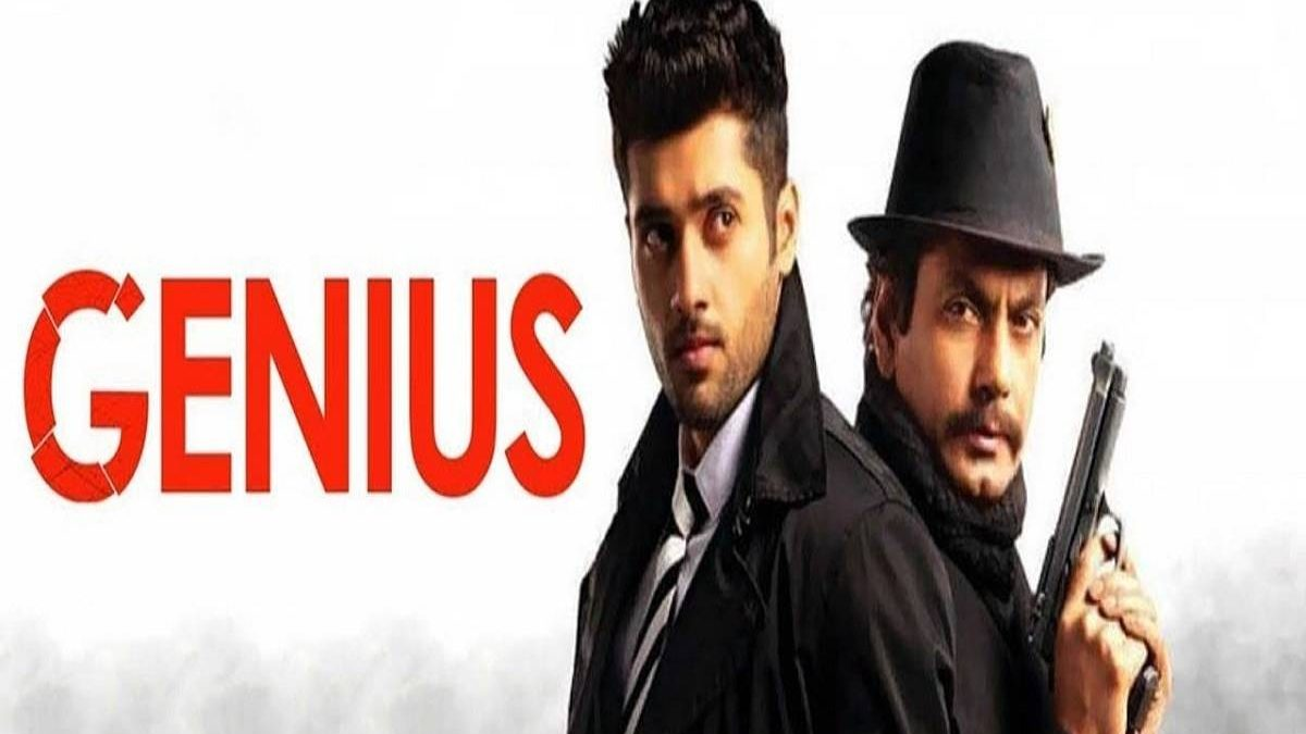 Watch and Download Genius Full HD Movie Online