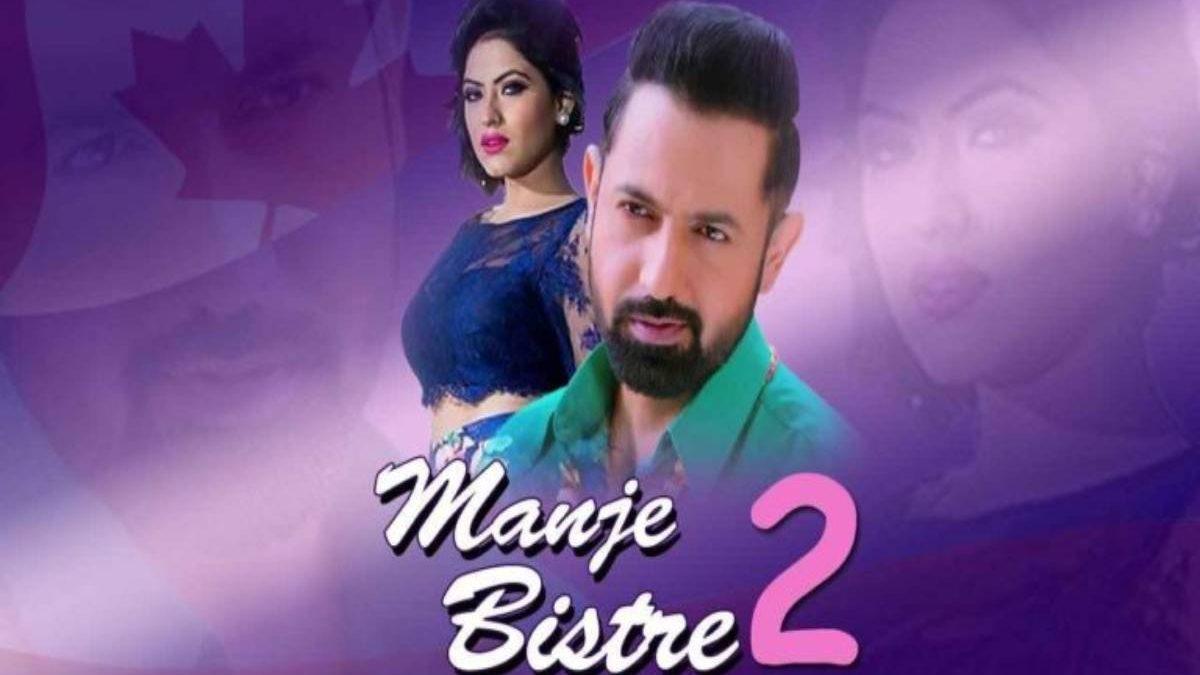 Watch and Download Manje Bistre 2 (2019) Full Punjabi Movie