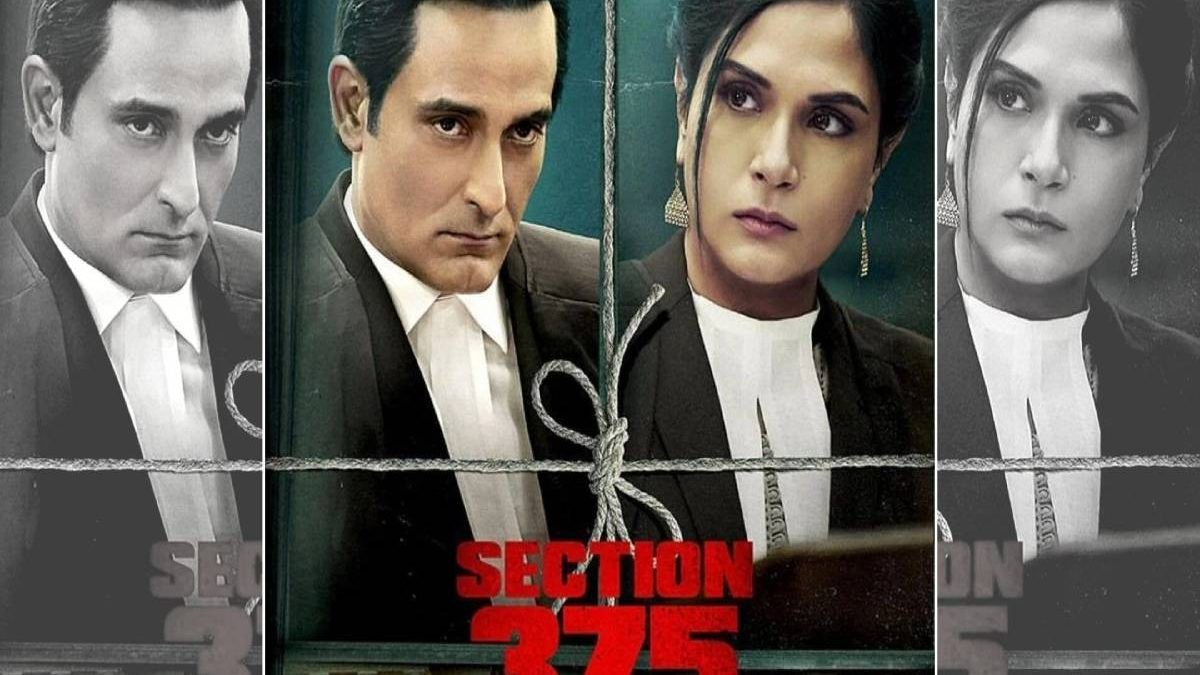 Watch and Download Section 375 2019 Hindi Full Movie